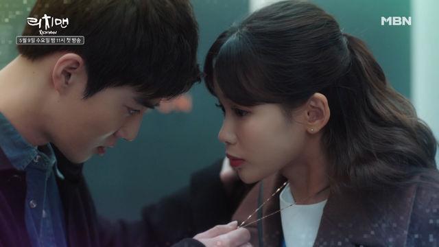 「MBN 수목드라마 리치맨 2회 예고」的圖片搜尋結果