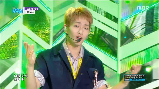 샤이니 - I Want You(SHINee - I Want You)