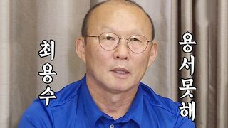 58e9b303e72 '기승전PC방' 게임이 좋은 집사부 초딩들의 통일 대박론! : SBS. '